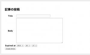 スクリーンショット 2013-10-17 23.34.37