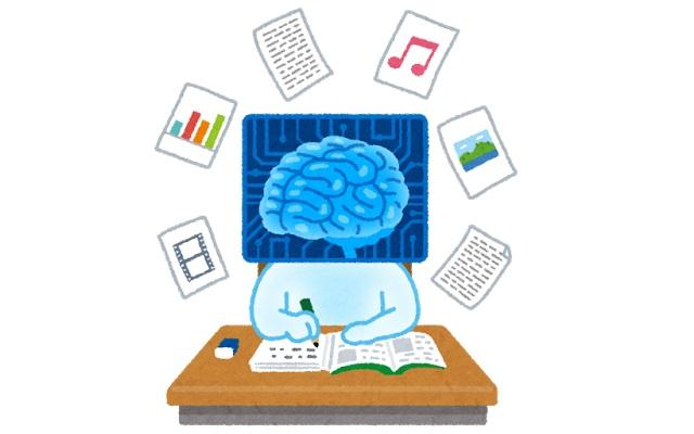 ai_study_kikaigakusyu_2